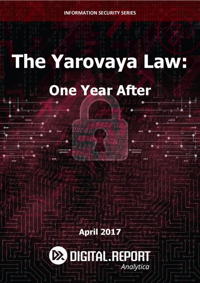 The Yarovaya Law Cover Page